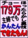 17454_1