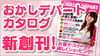 Banner_catalog_1